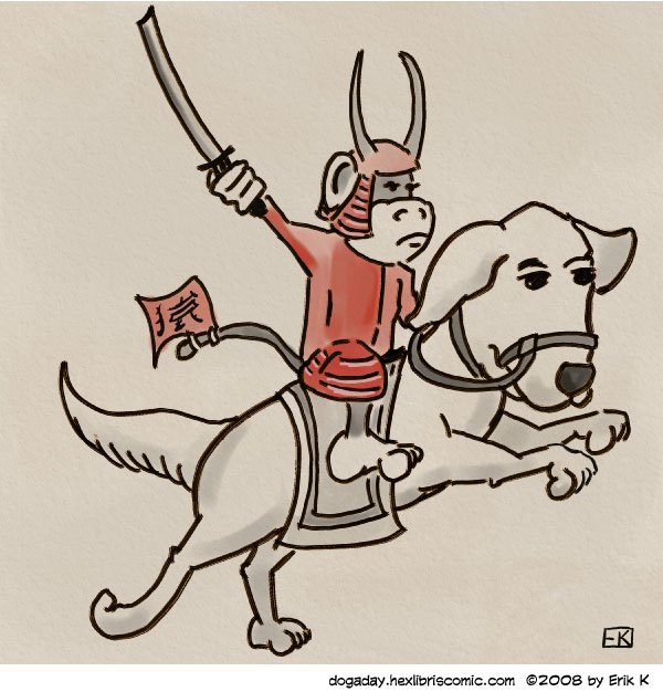 Simian Samurai mounted upon dog-back image