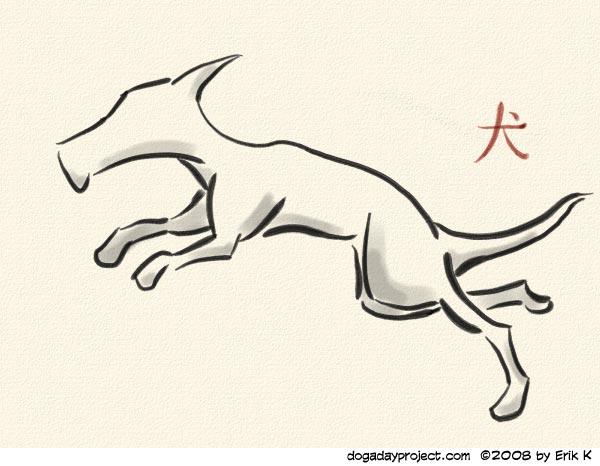 dog a day sumi-e image
